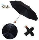 """Clicks Black 42"""" Folding Compact Umbrella w/ Wood Handle"""