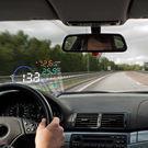 "5.5"" Universal Vehicle 5-Color Head Up Display"