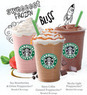 Starbucks Store - 50% off Frappuccinos from 3pm-5pm