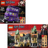 LEGO Harry Potter Hogwarts & The Knight Bus Set Bundle