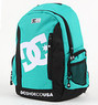 PacSun - Extra 25% Off Men's Back-to-School Backpacks