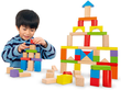 Imaginarium Wooden Blocks 75-Piece Set