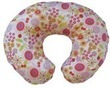 Boppy Bare Naked Pillow with Sunny Day Slipcover