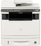 Canon imageCLASS Monochrome Laser Multifunction Printer