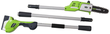 Greenworks 20V 2.6 AH Pole Saw Bundle