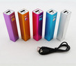 2600mAh External Mobile Battery Charger