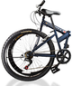 Shimano 26 Folding Mountain Bike