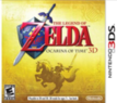 Best Buy - Free $20 Best Buy Gift Card w/ 2 Nintendo 3DS Games Order