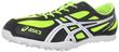 Asics Men's Hyper XCS Cross-Country Shoes