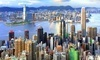 Hong Kong Vacation with Airfare Coupons  Deals