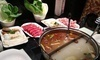 Little Sheep Mongolian Hot Pot Coupons Plano, Texas Deals