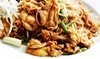 Bamboo Cuisine of Thailand Coupons Lynnwood, Washington Deals