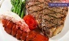 Sergio's Steak and Seafood Coupons