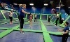 AirHeads Trampoline Arena Coupons