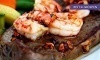Canterbury's Oyster Bar & Grill Coupons