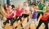 Bradburry Dancesport Coupons