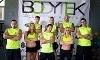 Bodytek Fitness Coupons