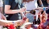 Ghirardelli Square Uncorked Wine Festival Coupons