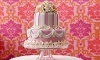 CAKE - The Sweets & Party Expo Coupons