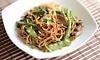 Penang Cuisine Malaysia - Broadway Coupons