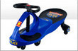 5 Star Deal - Lil' Rider - November 2012 Coupons Kissimmee, FL Deals