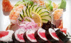 Umi Sushi Coupons Hauppauge, New York Deals