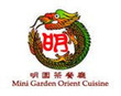 Mini Garden Orient Cuisine Coupons Honolulu, HI Deals