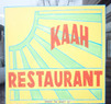 Kaah Restaurant Coupons Minneapolis, MN Deals