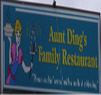 Aunt Ding's Family Restaurant Coupons Springfield, OR Deals