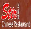 Stir Chinese Restaurant Coupons Renton, WA Deals