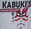 Kabuki's Japenese Steakhouse Coupons Eugene, OR Deals