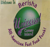 Berisha Universal Coney Island Coupons Detroit, MI Deals