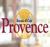 Provence Breads & Cafe Coupons Nashville, TN Deals