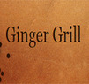 Ginger Grill Coupons Bronx, NY Deals