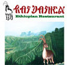 Ras Dashen Ethiopian Restaurant Coupons Chicago, IL Deals