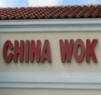 China Wok Coupons New York, NY Deals